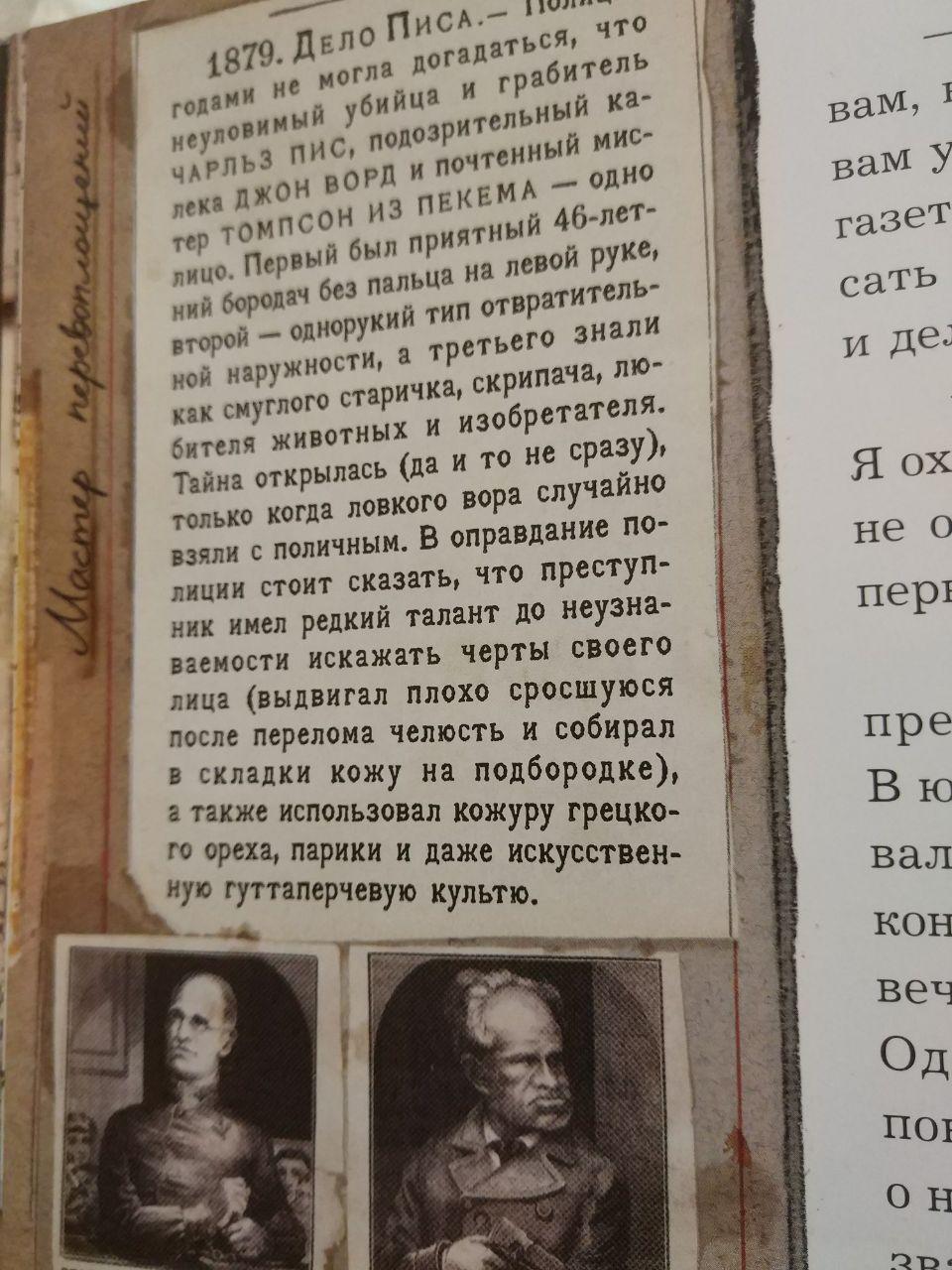 http://s8.uploads.ru/968pZ.jpg