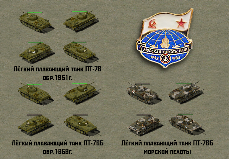 http://s8.uploads.ru/9CGO6.jpg