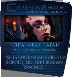http://s8.uploads.ru/9GbEd.png
