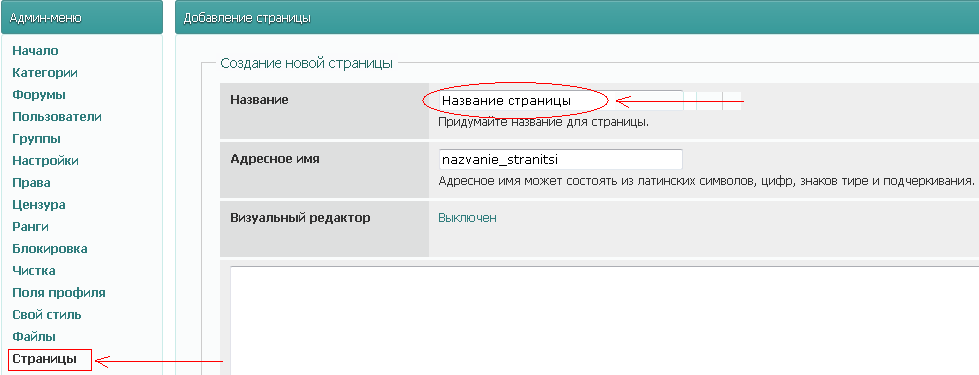 http://s8.uploads.ru/9LW7t.png