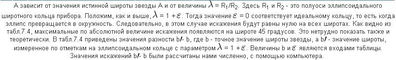 http://s8.uploads.ru/9NVzL.jpg