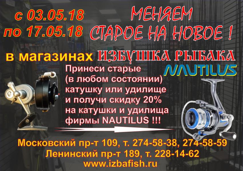 http://s8.uploads.ru/9W0KE.png