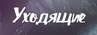 http://s8.uploads.ru/9XOcy.png