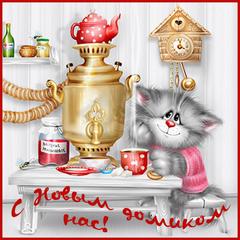 http://s8.uploads.ru/9cVNz.png
