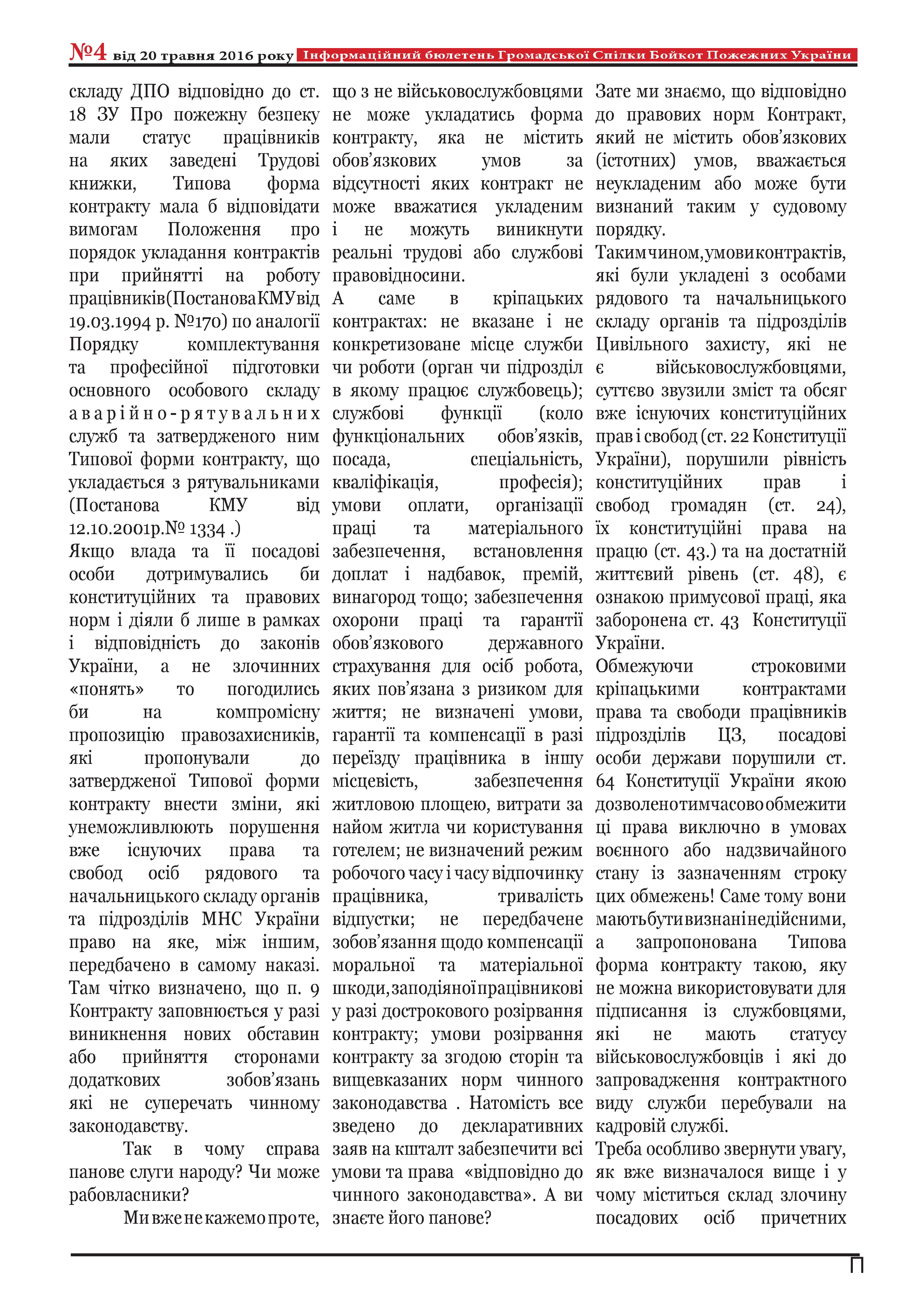 http://s8.uploads.ru/9dvCA.jpg