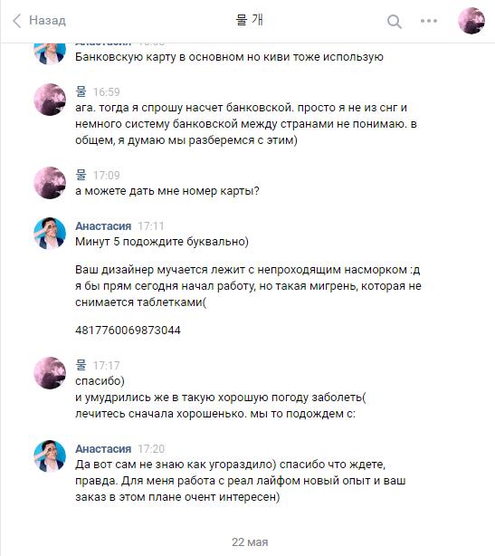 http://s8.uploads.ru/9hD0R.png