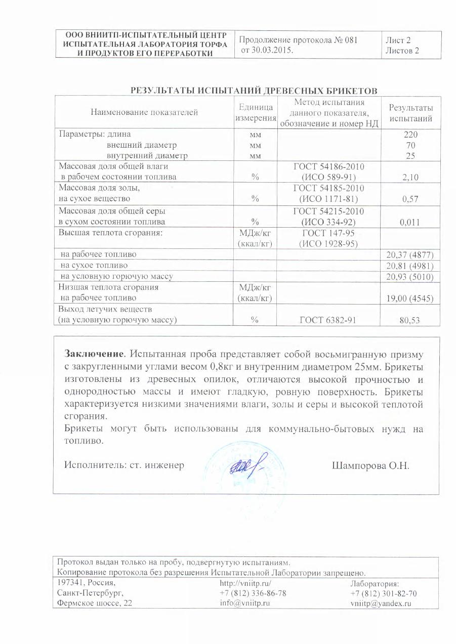 http://s8.uploads.ru/9iYal.png