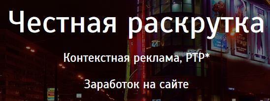 http://s8.uploads.ru/9kYXS.png
