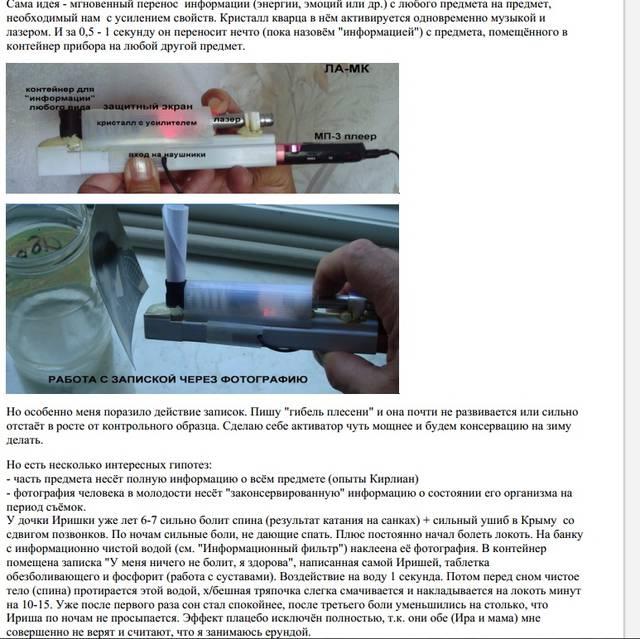 http://s8.uploads.ru/9opif.jpg