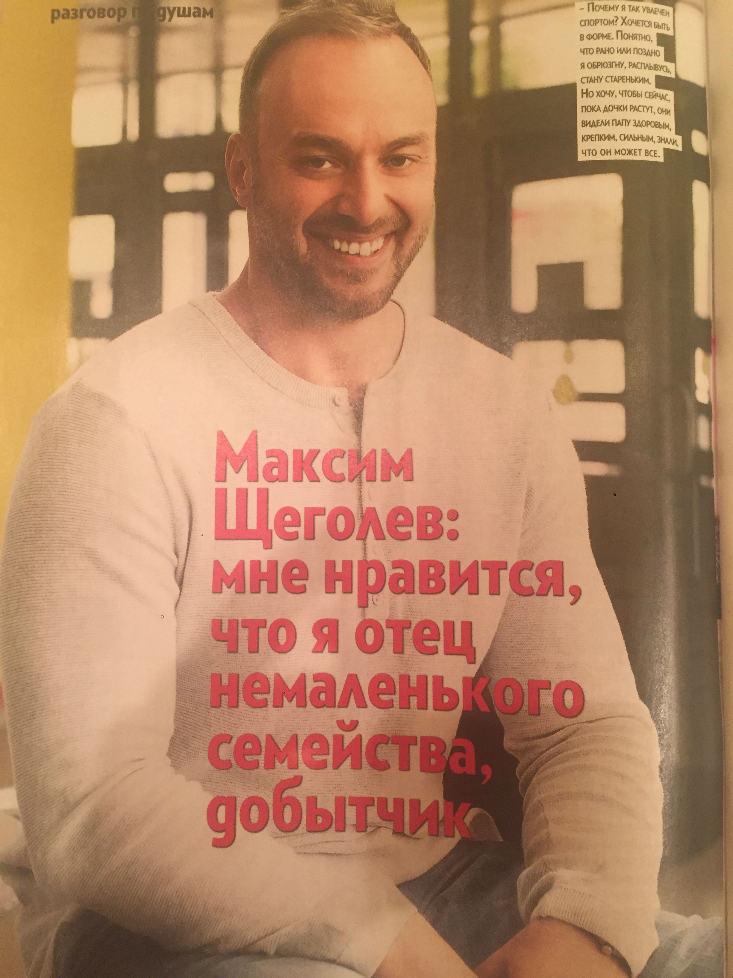 http://s8.uploads.ru/9rbYu.jpg