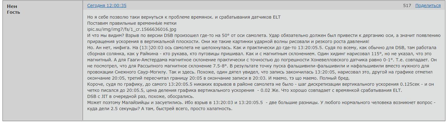 http://s8.uploads.ru/9syMK.png