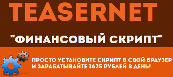 http://s8.uploads.ru/9xRlw.png
