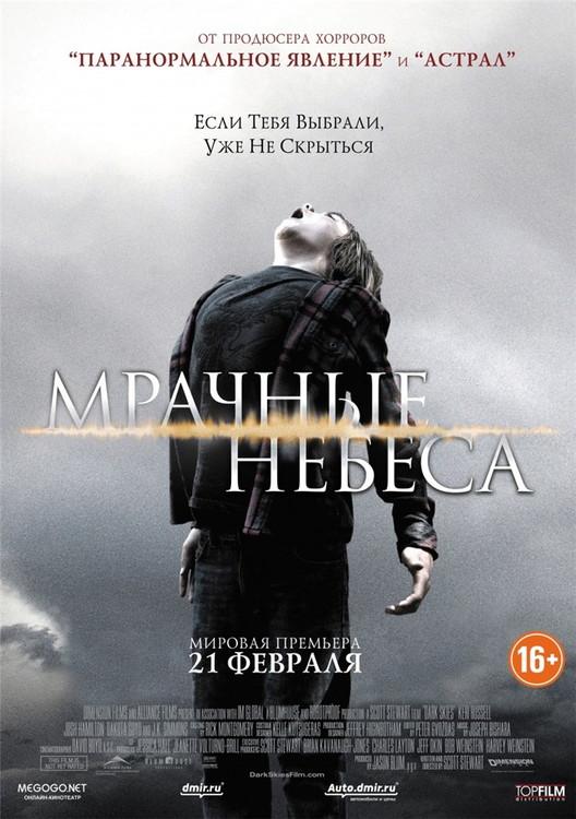 http://s8.uploads.ru/9zslK.jpg