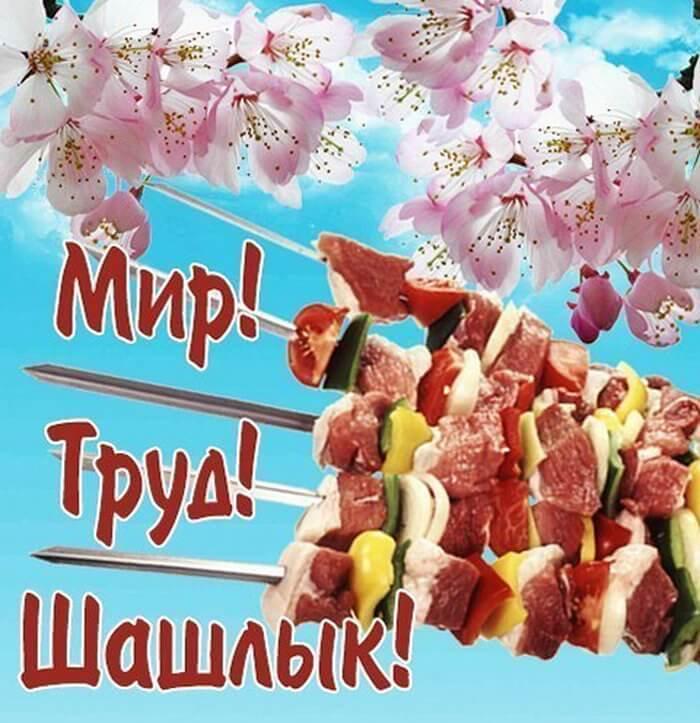 http://s8.uploads.ru/9zxqo.jpg