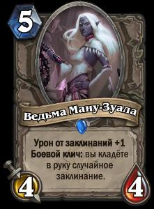 http://s8.uploads.ru/A0LcI.png