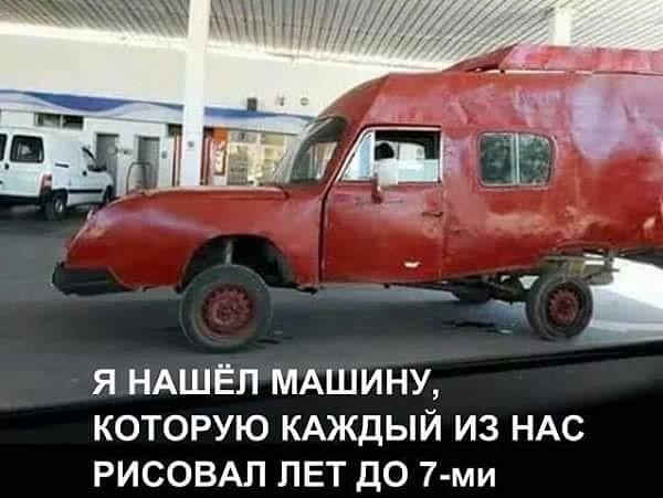 http://s8.uploads.ru/A6QLs.jpg