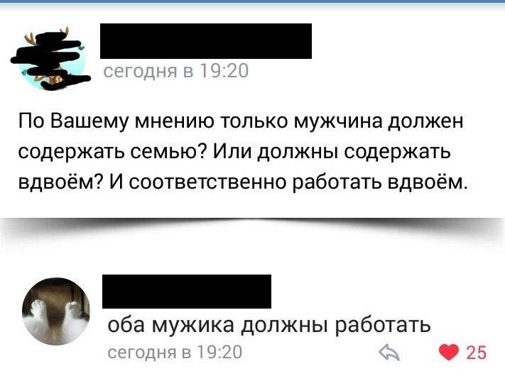 http://s8.uploads.ru/A8Oua.jpg