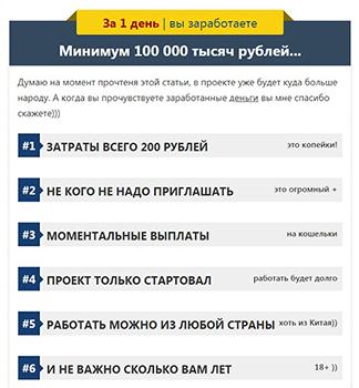 http://s8.uploads.ru/AFNOd.jpg