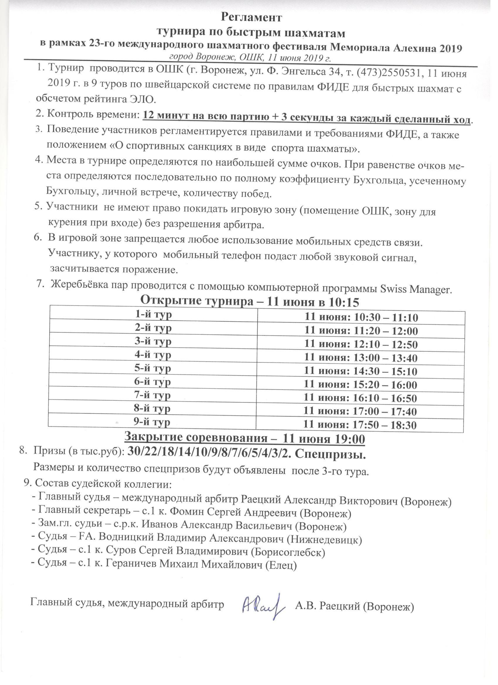 http://s8.uploads.ru/ALENz.jpg