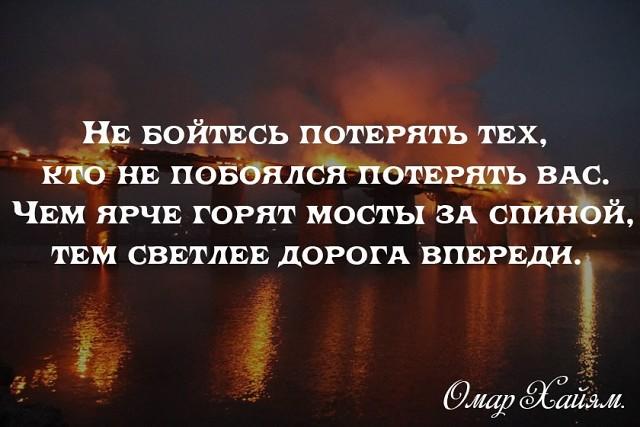 http://s8.uploads.ru/AVvOc.jpg