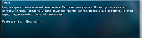 http://s8.uploads.ru/AWfoV.jpg