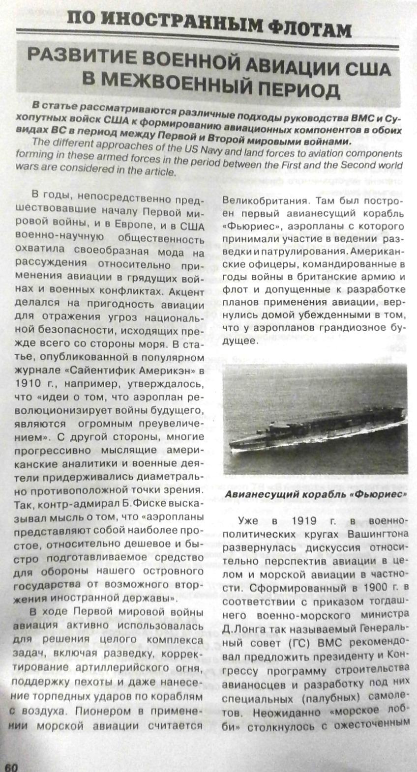 http://s8.uploads.ru/AXYtm.jpg