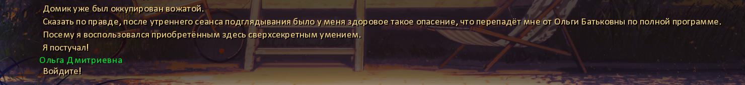 http://s8.uploads.ru/Ad082.png