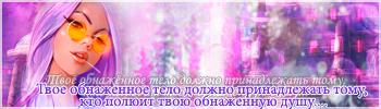 http://s8.uploads.ru/Ain5q.jpg