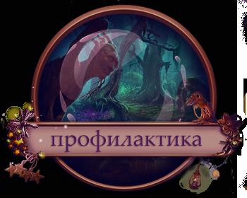 http://s8.uploads.ru/Am4SN.png