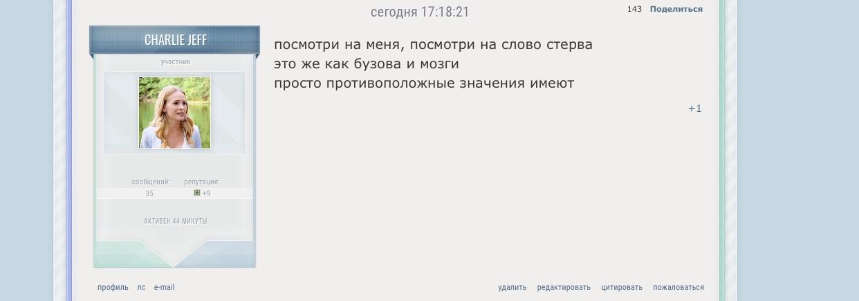 http://s8.uploads.ru/Amvyj.jpg