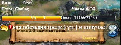 http://s8.uploads.ru/Aot1S.png