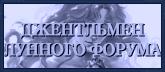 http://s8.uploads.ru/Ap3Tz.png