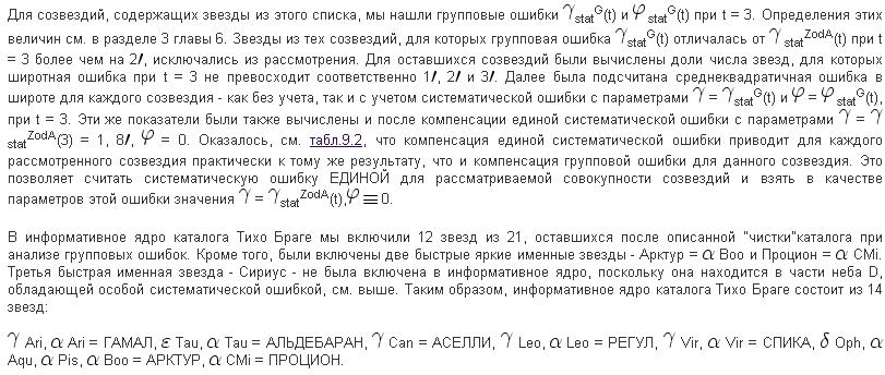 http://s8.uploads.ru/AtjrO.jpg