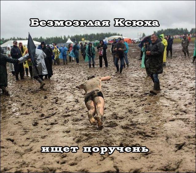 http://s8.uploads.ru/AuGNi.jpg