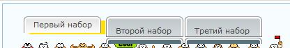 http://s8.uploads.ru/B2ZiR.png