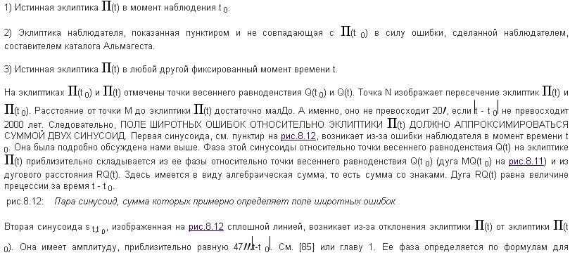 http://s8.uploads.ru/BAUzF.jpg