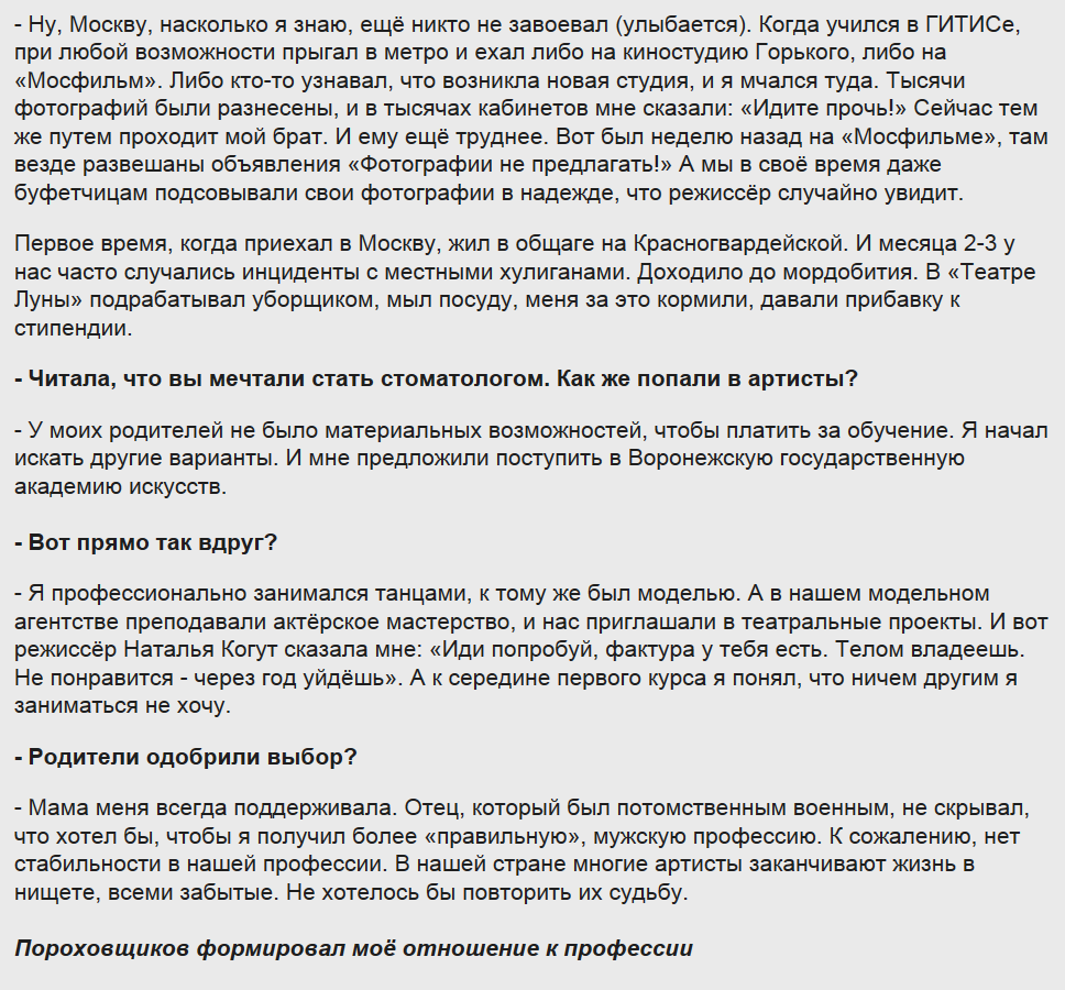 http://s8.uploads.ru/BKY1n.png