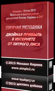 http://s8.uploads.ru/BLZtp.png