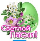 http://s8.uploads.ru/BQIpE.png