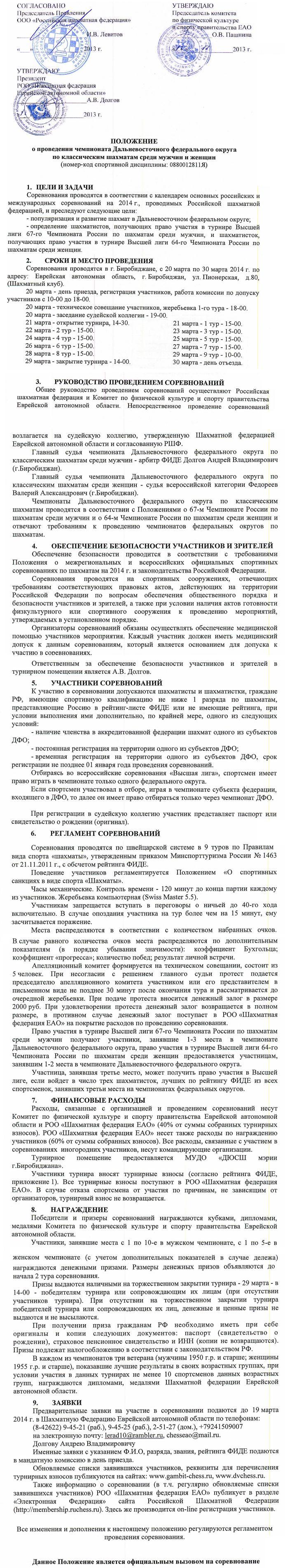 http://s8.uploads.ru/BRhjO.jpg