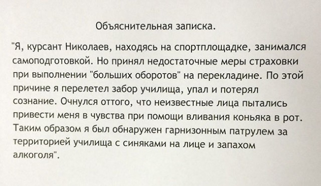http://s8.uploads.ru/BVfxr.jpg