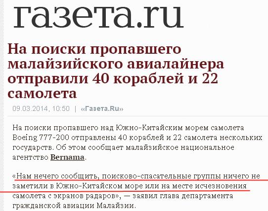 http://s8.uploads.ru/BXpZH.png