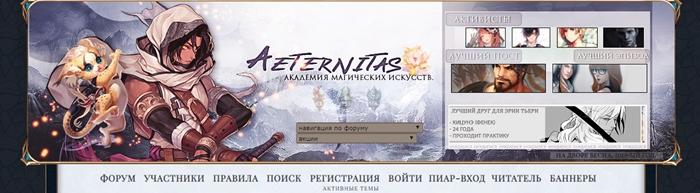 http://s8.uploads.ru/Bfon2.jpg