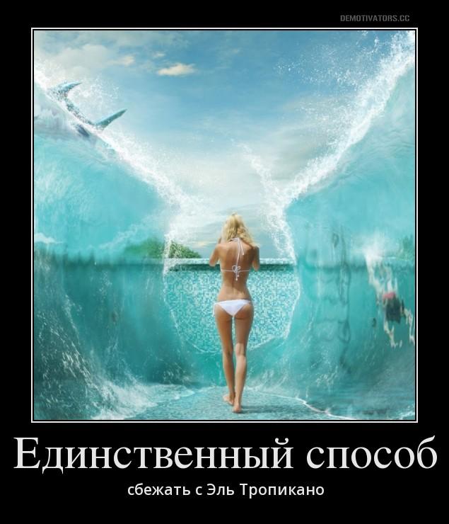 http://s8.uploads.ru/BmQj4.jpg