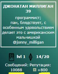 http://s8.uploads.ru/Bqicl.png