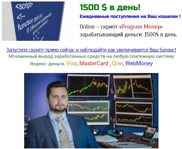 http://s8.uploads.ru/Bz3rG.png