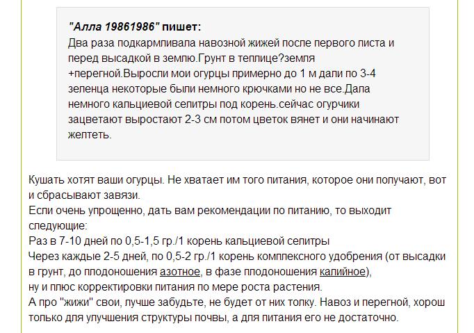http://s8.uploads.ru/C093k.png