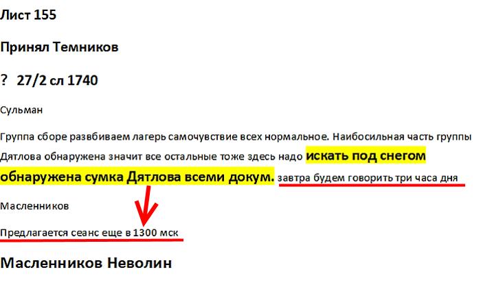 http://s8.uploads.ru/C0d9U.png