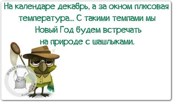 http://s8.uploads.ru/C4r2H.jpg