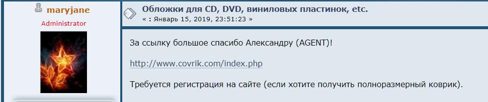 http://s8.uploads.ru/C5GJK.png